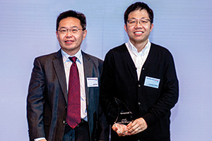 John Chen and Lawrence Chang, Honeywell