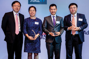 Hobson Chan, CNOOC, Huang Mei, ICBC, Patrick Tai, CNOOC and Zhou Bing, Bank of China