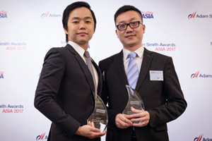 Photo of Nigel Lim, BNP Paribas and Nick Chen, Lenovo.
