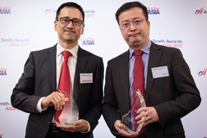 Photo of Kheng Leong Cheah, J.P. Morgan Asset Management and Jeff Yu, JD.COM.