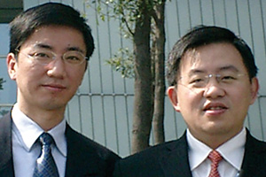 Alan Lin & Frank Xing, Citigroup China