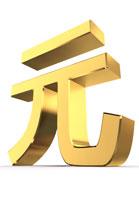 Renminbi Chinese Yuan symbol