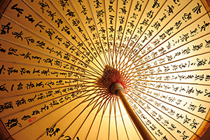 Chinese paper umbrella covered with Chinese words