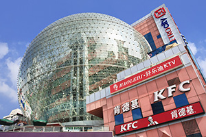 KFC restaurant in Shanghai