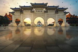 Early morning at memorial hall in Taiwan