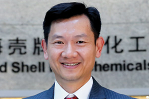 Patrick Tai, Finance Director, CNOOC and Shell Petrochemicals Company Limited