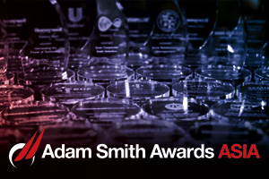 Adam Smith Awards Asia crystal awards laid out