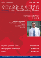 Treasury Today in China 2006 Issue 2