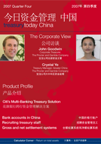 Treasury Today in China Issue 4 2007