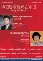 Treasury Today in China Issue 5 2008