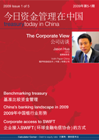 Treasury Today in China 2009 Issue 1 magazine