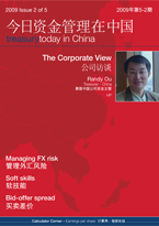 Treasury Today in China 2009 Issue 2 magazine