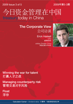 Treasury Today in China Issue 3 2009