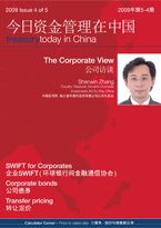 Treasury Today in China Issue 4 2009