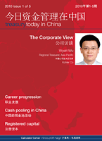 treasurytoday in China, 2010 issue 1 cover