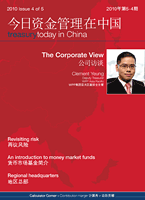 treasurytoday in China, 2010 issue 4 cover