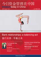Treasury Today China issue 1 2011 magazine cover