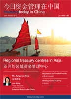 Treasury Today China Issue 2 magazine cover