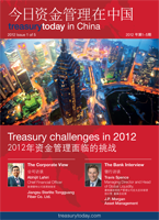 Treasury Today in China Issue 1 cover