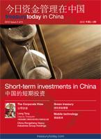 Treasury Today China Issue 2 magazine cover