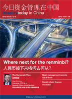 Treasury Today China Issue 3 magazine cover