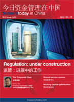 Treasury Today China Issue 5 magazine cover