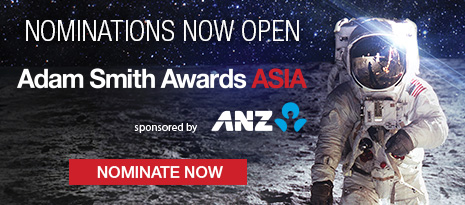 Adam Smith Awards Asia sponsored by ANZ – Nominations now open