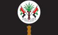 Government of Sharjah, Sharjah Finance Department logo