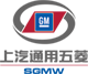 SAIC GM Wuling Automobile CoLtd logo