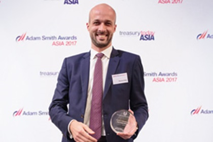 Photo of Thomas Aubry, Citi, collects the award on behalf of Hindustan Unilever Limited.