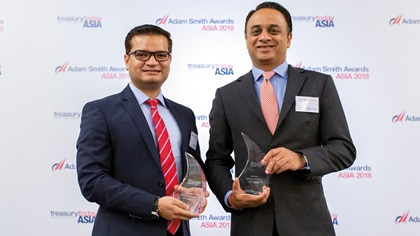 Ankur Gupta, Bank of America Merrill Lynch collects the award on behalf of BHP