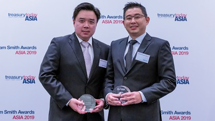 Photo of Jason Cheong, ANZ and Gevin Lee, Surbana Jurong Pte Ltd