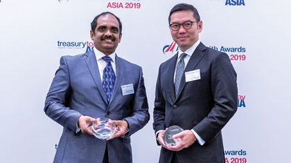 Photo of Vasanth Jeyapaul, CAMS and David Koh, HSBC
