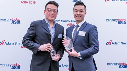 Photo of Oliver Li, FMC Corporation and Rodney Chan, J.P. Morgan