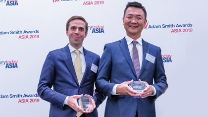 Photo of Erik Emilsson, Citi and Steve Wong, Adient (China) Investment Co Ltd