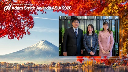ASAA 2020 Best Trade Solution - BASF