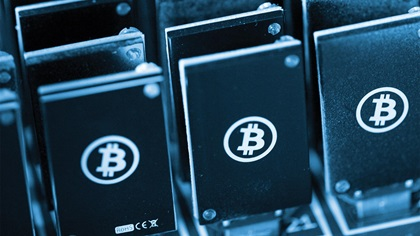 Electronic currency bitcoin as USB sticks