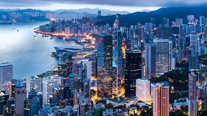 City view of the city of Hong Kong at twilight