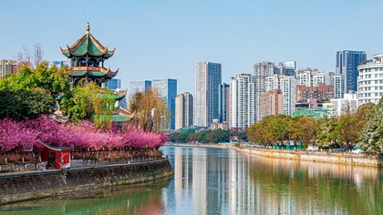 Chinese city scape in the background of beautiful scenery