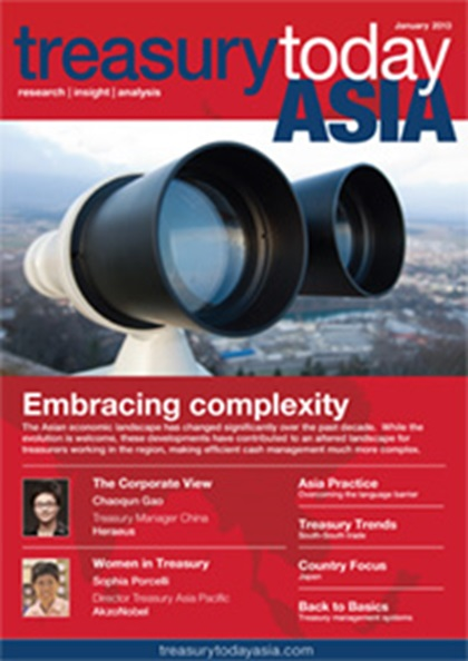 Treasury Today Asia January/February 2013 magazine cover