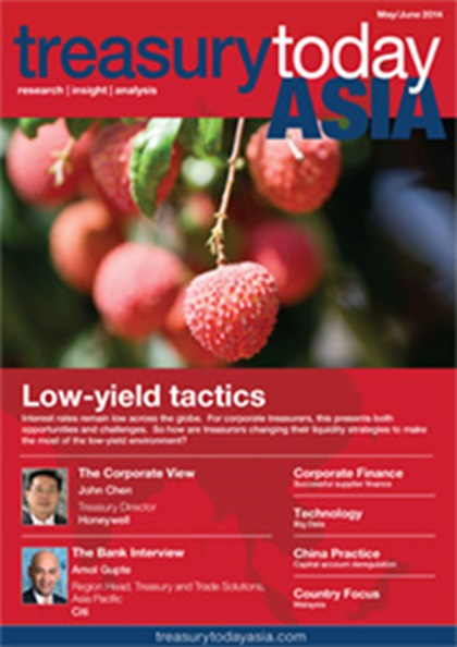 Treasury Today Asia May/June 2014 magazine cover