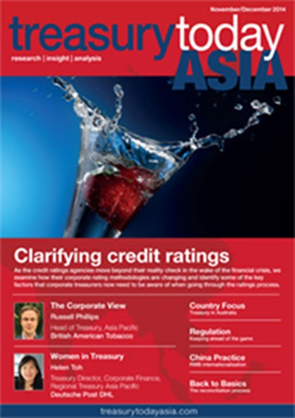 Treasury Today Asia November/December 2014 magazine cover