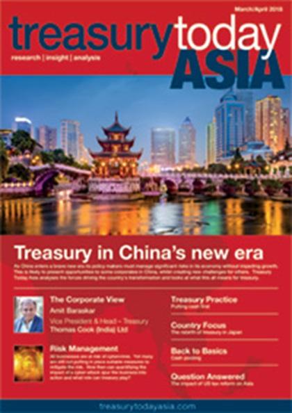 Treasury Today Asia March/April 2018 magazine cover