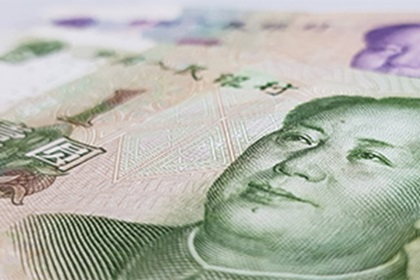 Chinese Yuan Isolated Close up