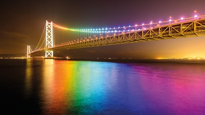 Rainbow Lights on Akashi Ohashi Pearl